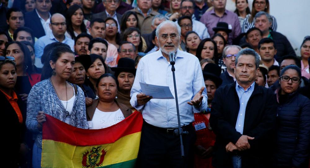 Carlos Mesa, opositor boliviano