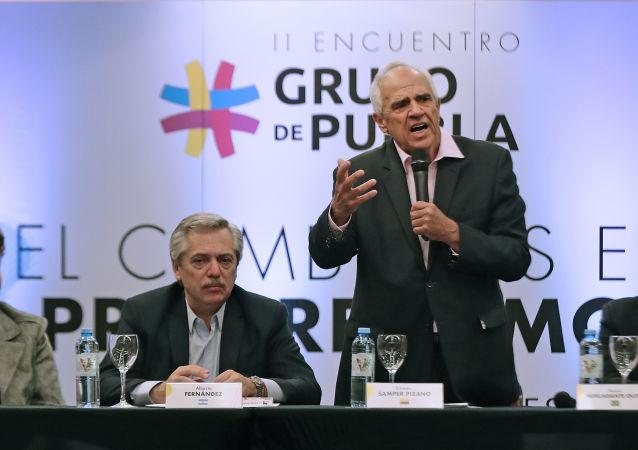 Los líderes del Grupo de Puebla