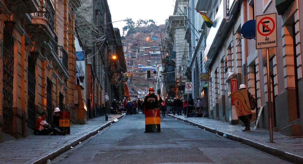 Las protestas en La Paz