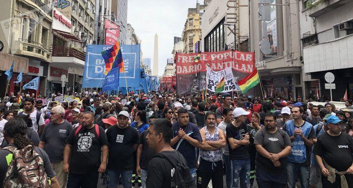 La manifestación repudió el golpe de Estado que provocó la renuncia de Evo Morales