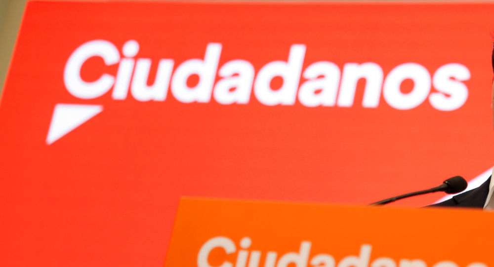 Logo de la formación liberal española Ciudadanos