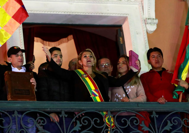 Jeanine Áñez, autoproclamada presidenta de Bolivia
