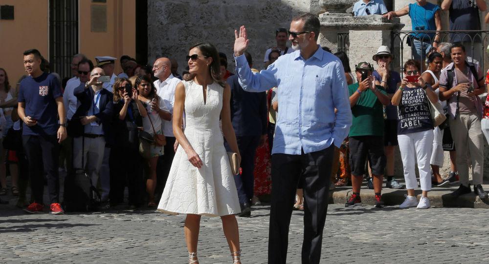 Los reyes de España, Felipe VI y Letizia en Cuba