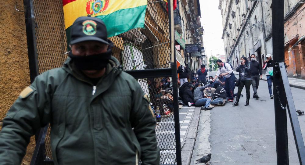 Fuerzas represivas de Bolivia