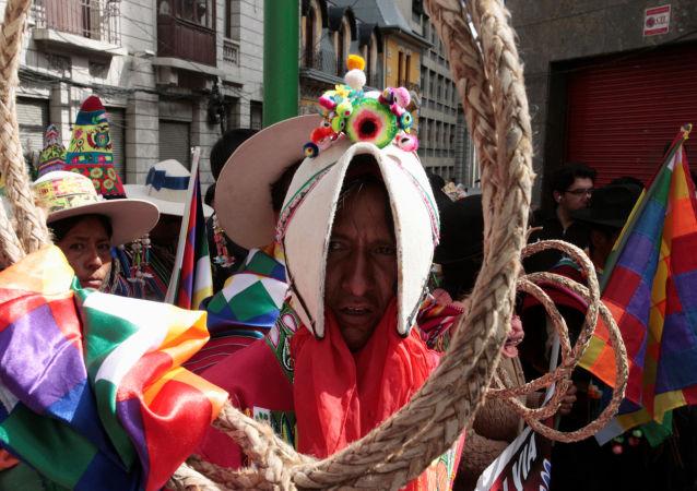 Los indígenas de Bolivia