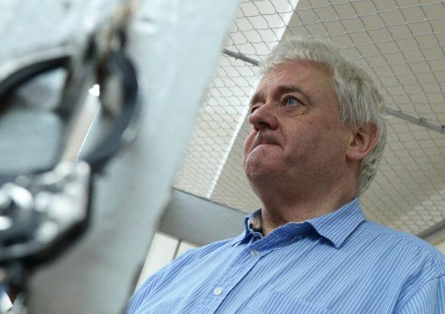 Frode Berg, ciudadano noruego condenado en Rusia por espionaje