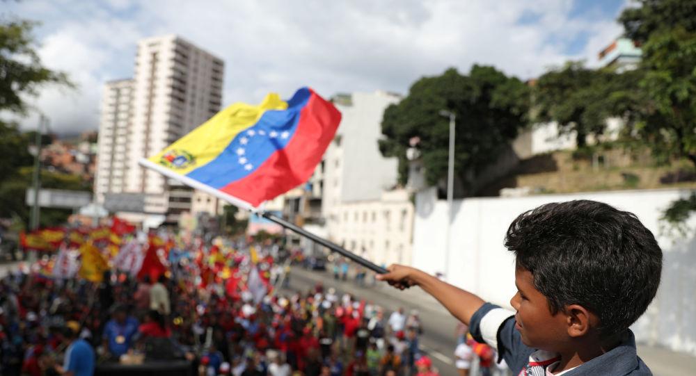 Marcha en Caracas, Venezuela