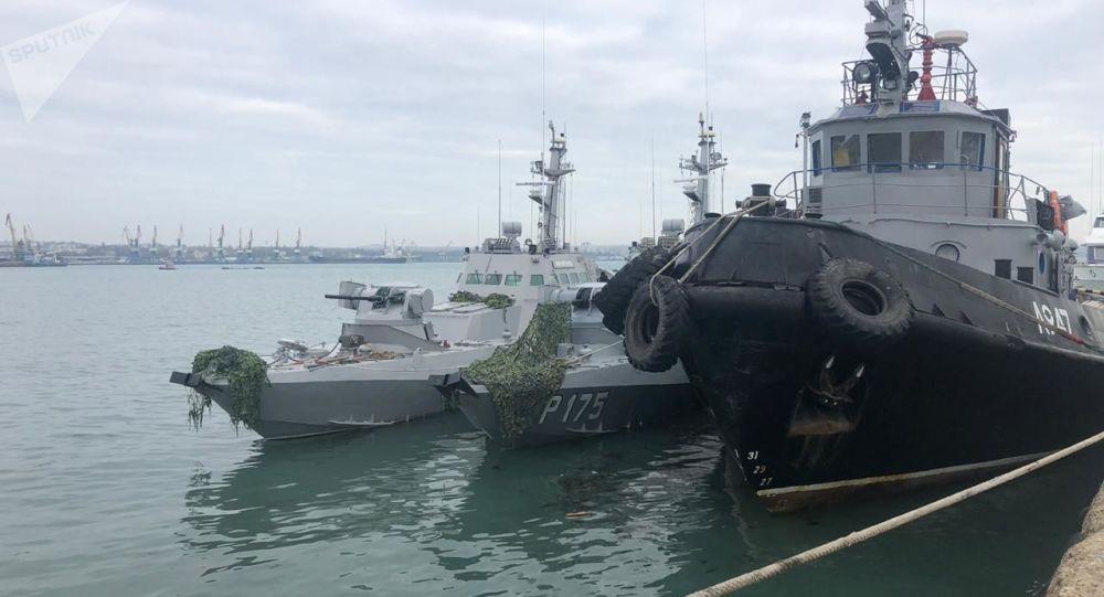 Los barcos ucranianos detenidos en el estrecho de Kerch (archivo)