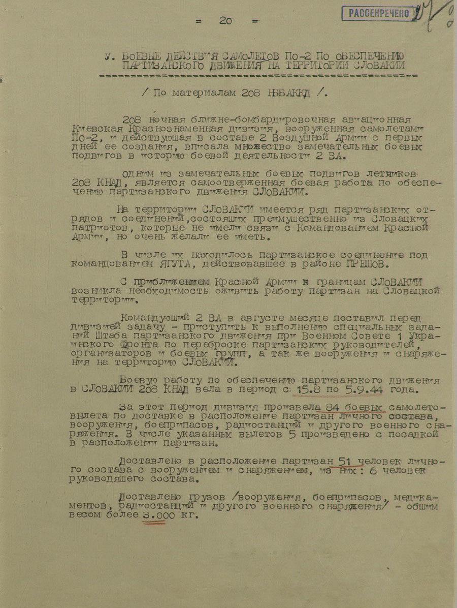 Uno de los documentos desclasificados por el Ministerio de Defensa