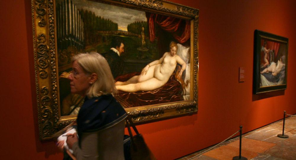 Museo del Prado, foto de archivo