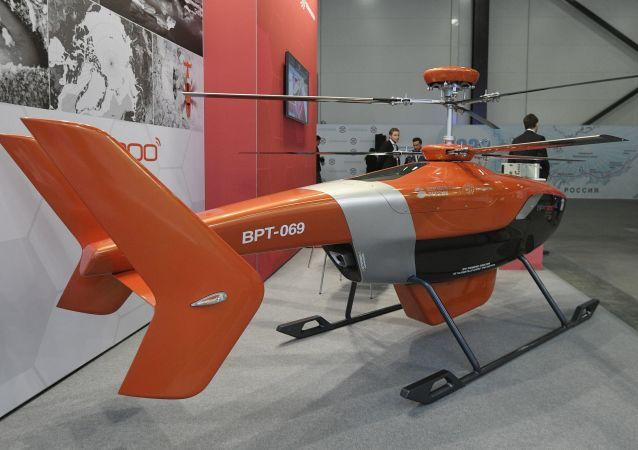 El helicóptero no tripulado VRT300