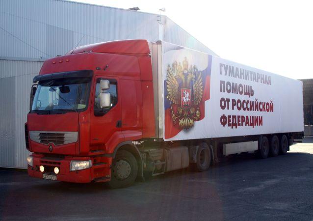 Convoy humanitario ruso en Donbás (Archivo)