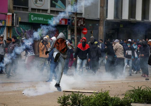 Disturbios en Bogotá, Colombia