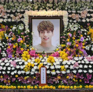 El funeral del líder de la banda SHINee, Jong-hyun