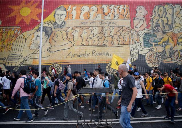 Situación en Venezuela (archivo)