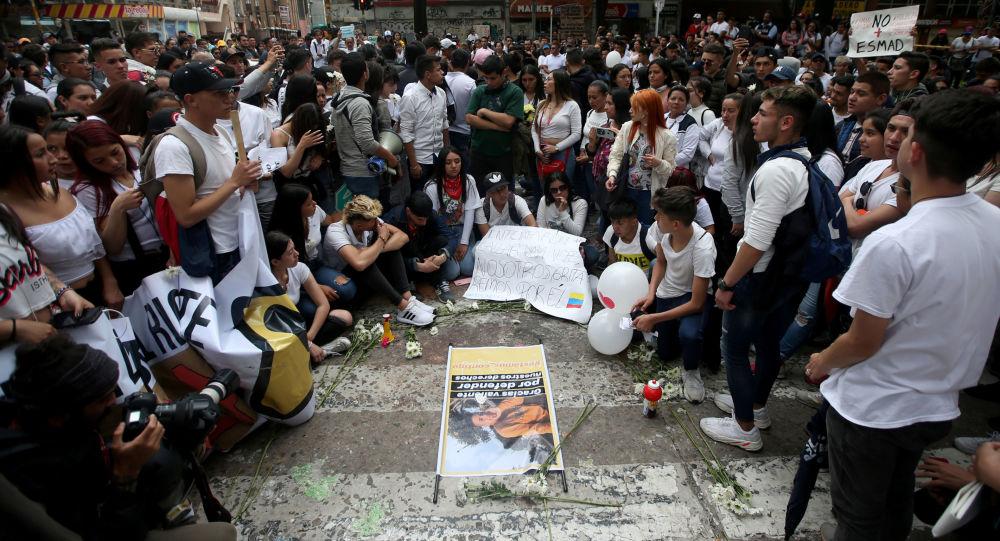 Manifestación en apoyo de Dilan Mauricio Cruz
