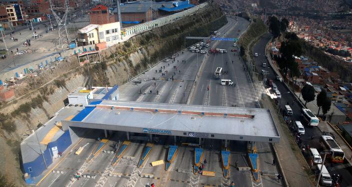 Bloqueo de una carretera en Bolivia