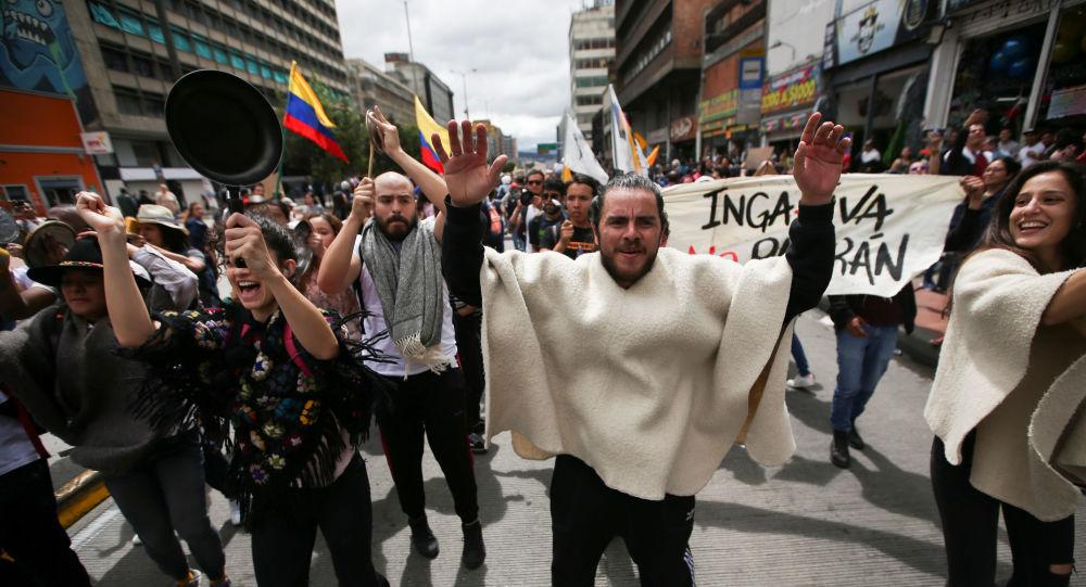 La huelga general en Bogotá