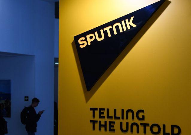 Logo de la agencia Sputnik