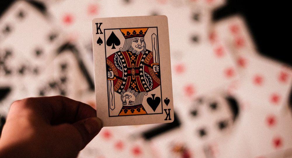 Un naipe (imagen referencial)