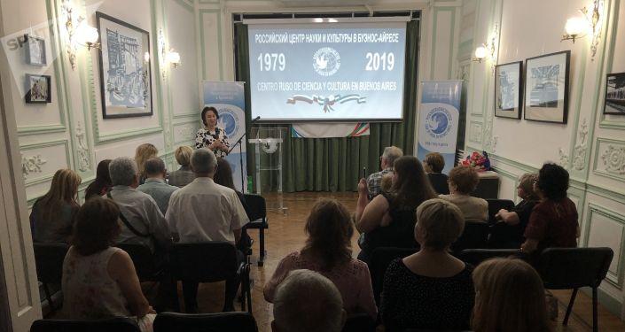 Encuentro de egresados de casas de estudio rusas en el Centro Ruso de Ciencia y Cultura (Casa de Rusia), Buenos Aires, Argentina