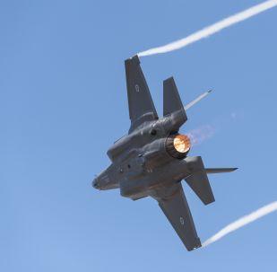 Un caza F-35 (archivo)