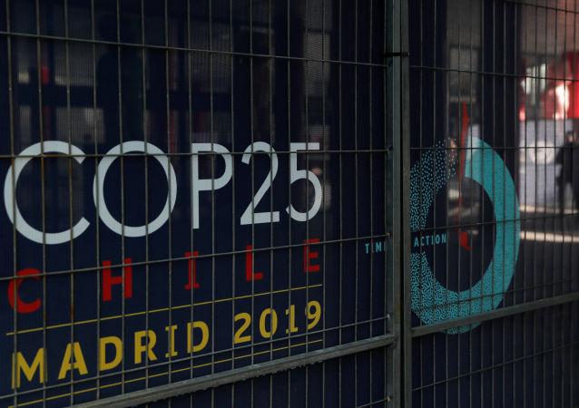 Logo de la Cumbre del Clima (COP25) en Madrid
