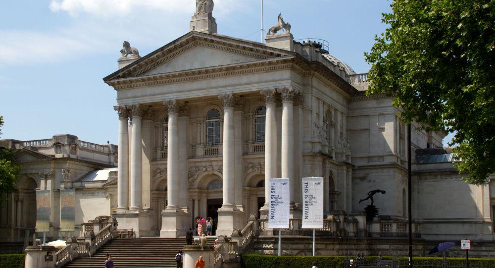 Tate Britain, museo de arte situado en Londres, Reino Unido