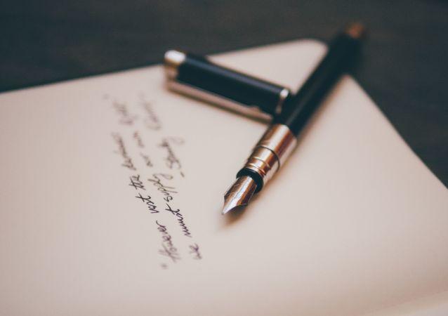 Poesía (imagen referencial)