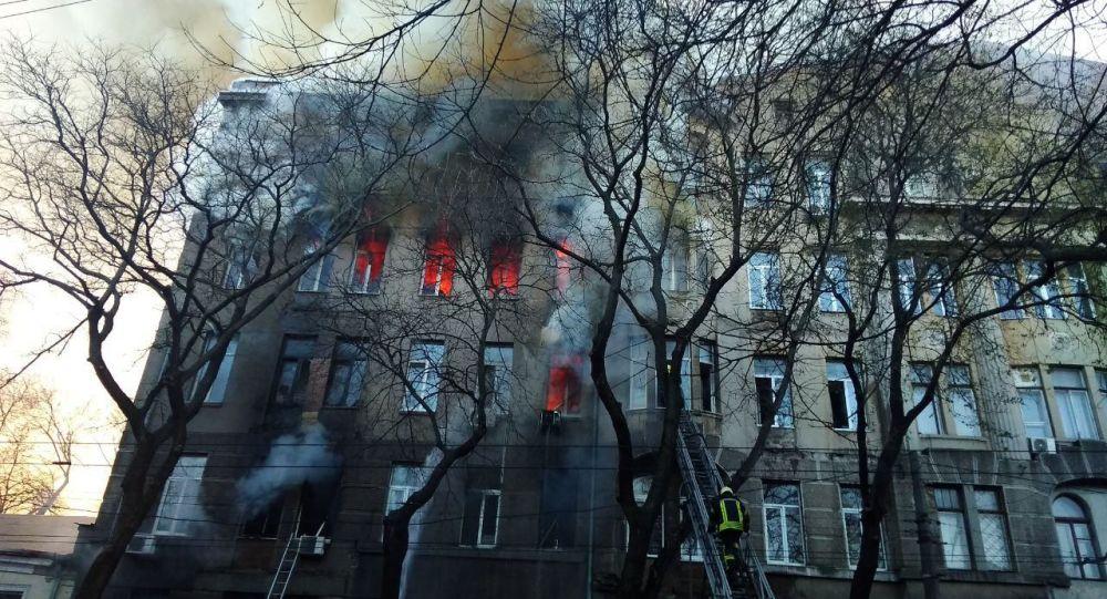 Incendio en un instituto en Odesa, Ucrania