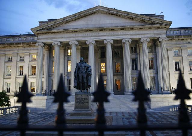 El Departamento del Tesoro de EEUU