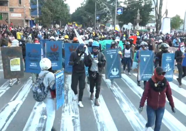 Paro nacional en Colombia: el país vuelve a sumergirse en protestas