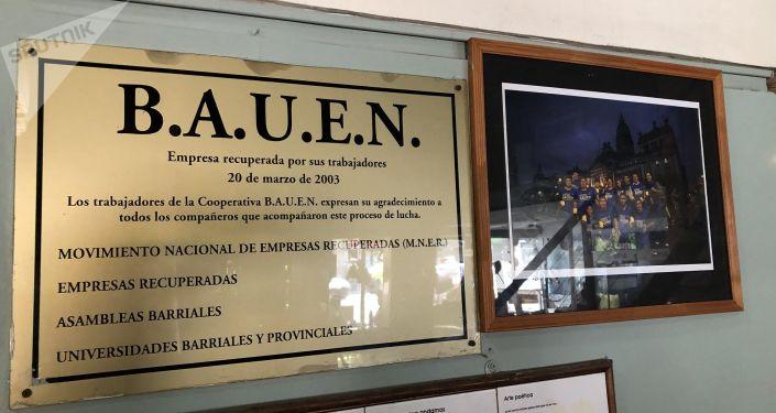 El Hotel Bauen teme por un inminente desalojo después de 16 años de autogestión