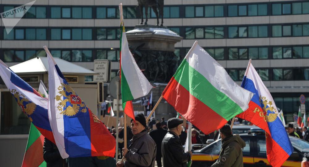 Las banderas de Rusia y Bulgaria