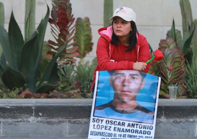 Caravana de Madres Centroamericanas en Busca de sus Migrantes Desaparecidos en México