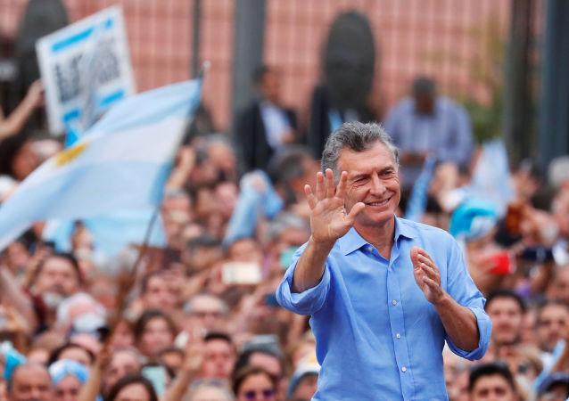 Mauricio Macri, presidente saliente de Argentina
