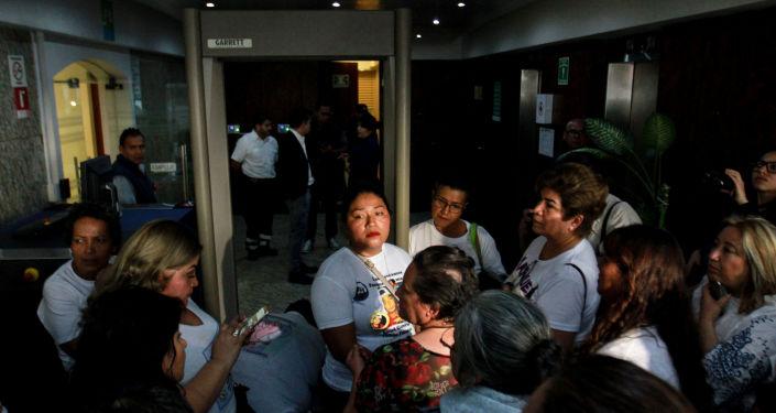 Familiares de los desaparecidos protestan en Ciudad en México