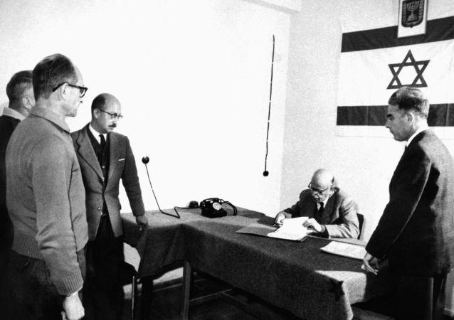 Adolf Eichmann en Israel