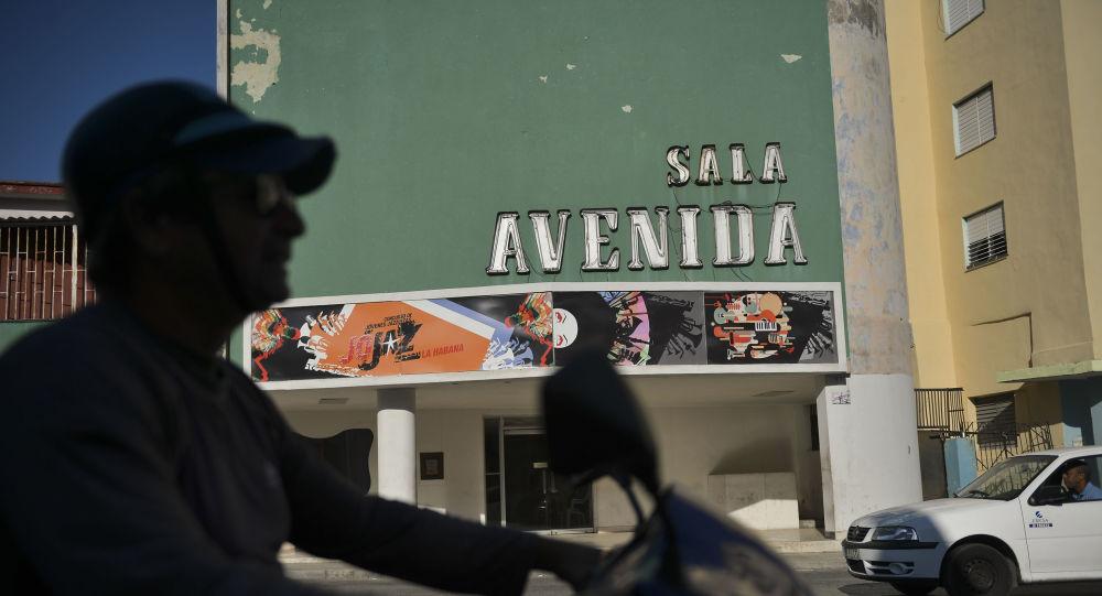 El 41 Festival Internacional del Nuevo Cine Latinoamericano de La Habana