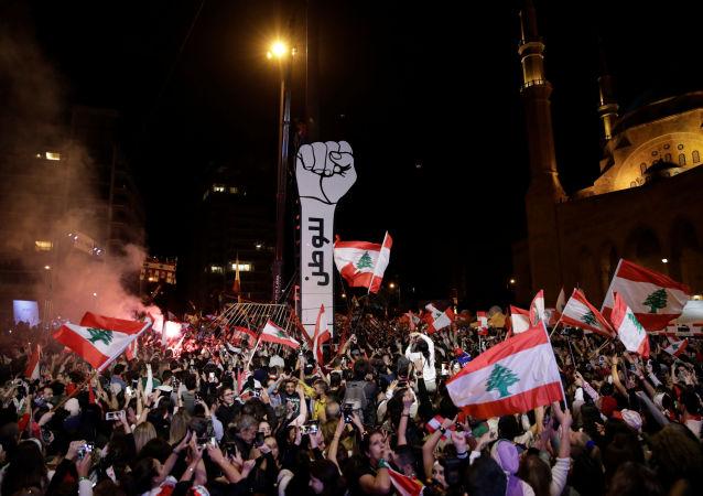 Protestas en Líbano (Archivo)