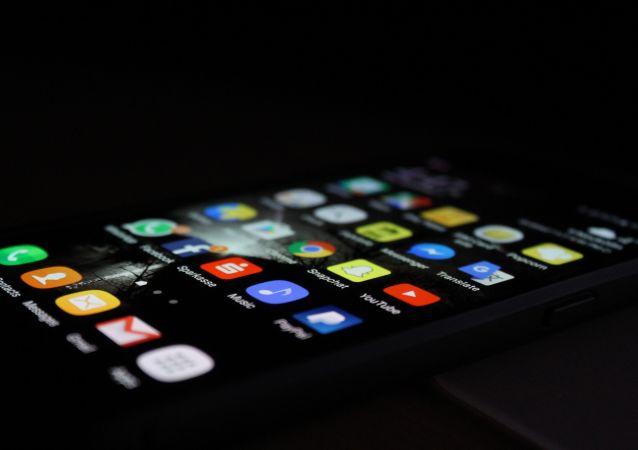 Un teléfono Android (imagen referencial)