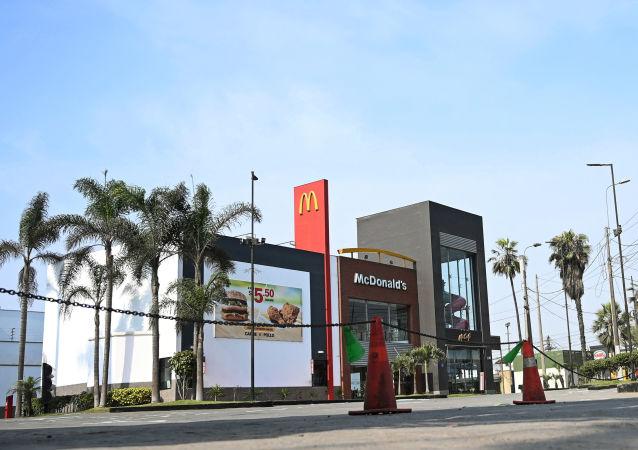 McDonald's en Perú