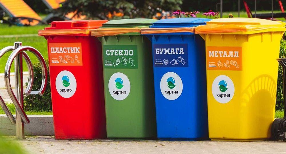 Contenedores de basura en Rusia