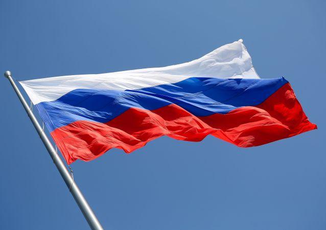 La bandera de la Federación de Rusia
