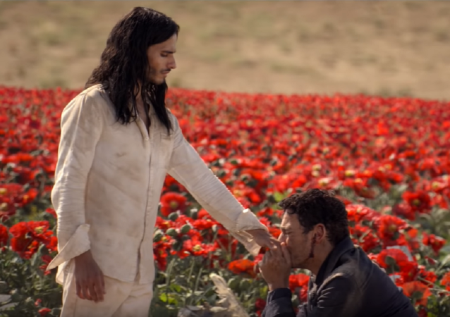 La serie 'Mesías', captura de pantalla