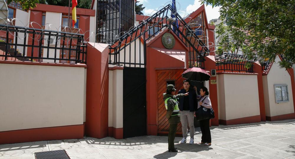La Embajada de España en La Paz