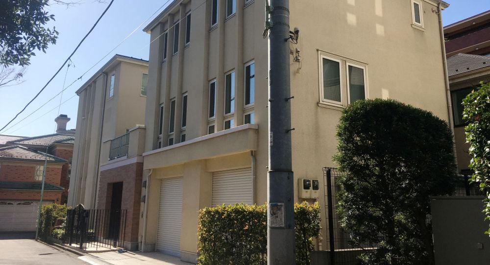 Residencia de Carlos Ghosn en Tokio