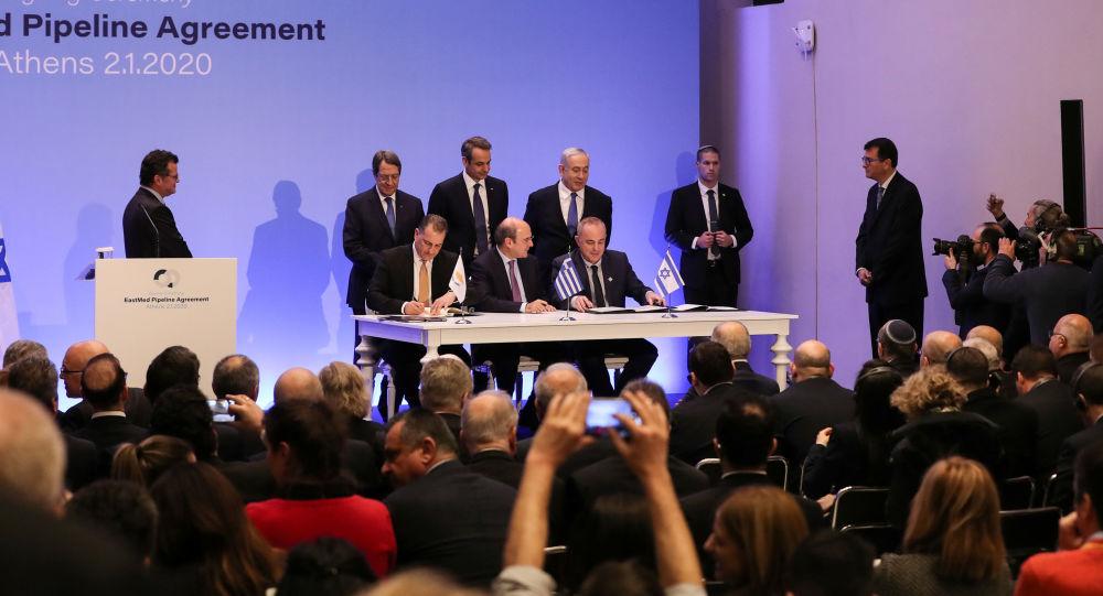 La ceremonia de firma del acuerdo sobre la construcción del gasoducto EastMed