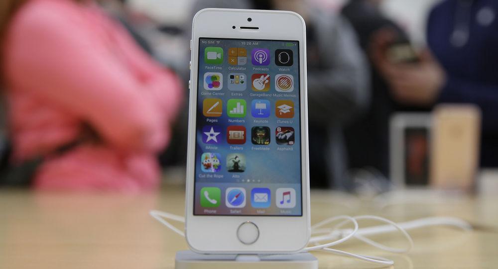 El iPhone SE, foto de archivo