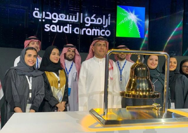 La ceremonia oficial que marca el debut de la oferta pública inicial (IPO) de Saudi Aramco